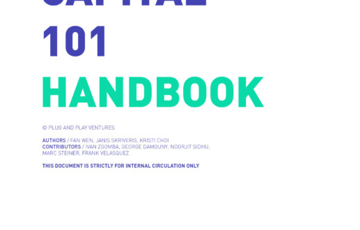 VC 101 Handbook